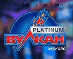 Обзор онлайн казино Джекпот - Получите 100% на депозит
