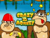 Игровой аппарат Crazy Monkey 2 — правила и выплаты